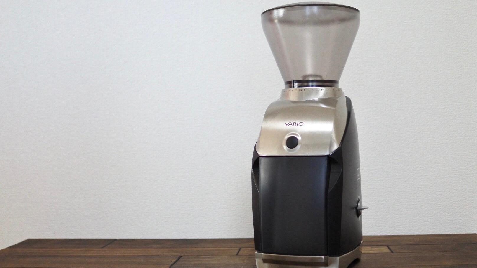コーヒーグラインダーはこれ1台で完璧!VARIO-V(バリオV)の使用感レポート