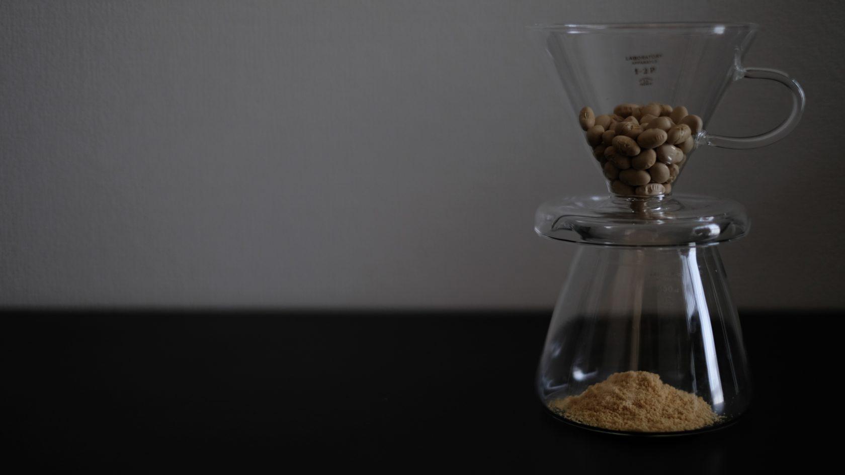 大豆 × エスプレッソ挽きでつくる香り豊かな挽きたて「きな粉」