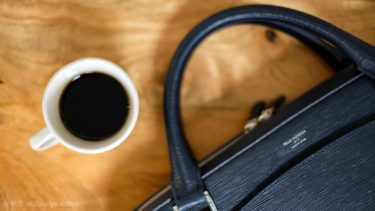Coffee Loverにオススメの大人のビジネスバッグ『ペッレモルビダ キャピターノ』
